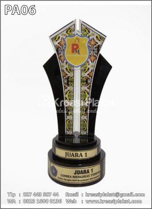 Piala Lomba Menghias T...