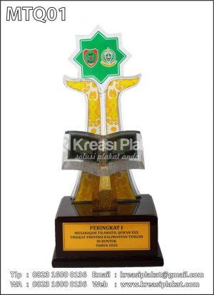 Piala Lomba MTQ Tingka...