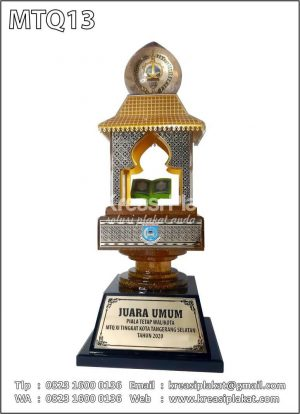 Piala Tetap MTQ Waliko...