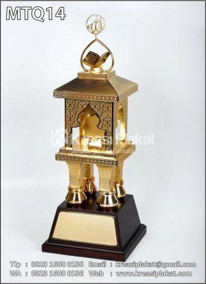 Piala Eksklusif MTQ