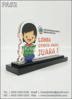 Plakat Akrilik Lomba C...