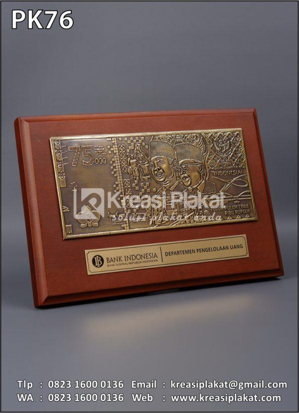Plakat Kayu Bank Indonesia